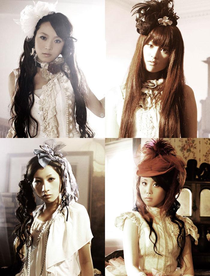 Asian Girl: Japanese band - Kalafina