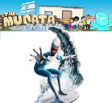 The Muqata