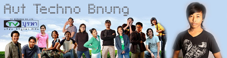Aut Techno Bung
