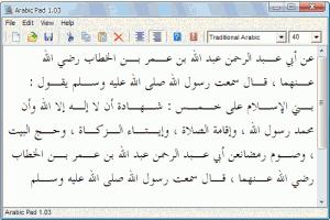 Jendela Hikmah Arabic Pad