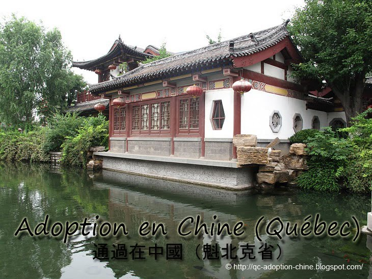 Adoption en Chine (Québec)
