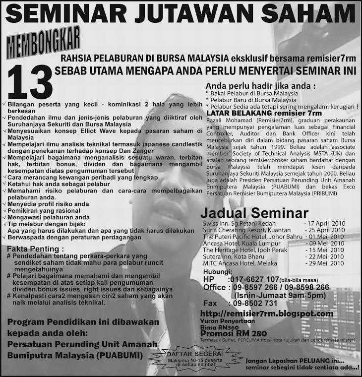 Iklan di Harian Metro dan Sinar Harian