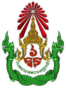 Phramongkutklao Hospital