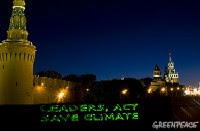 Greenpeace, Moscow, Leaders Act Save Climate