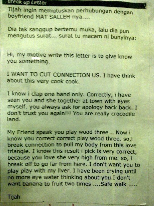 English Teachers' Network: Fun Activity: Break Up Letter