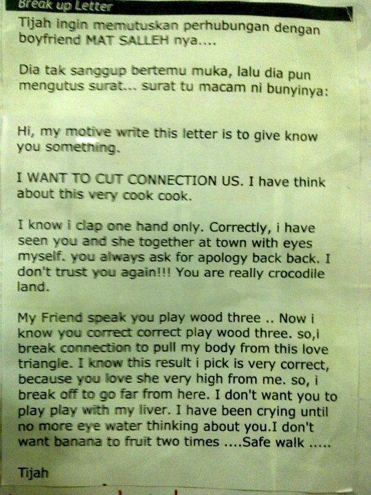 English Teachers Network Fun Activity Break Up Letter