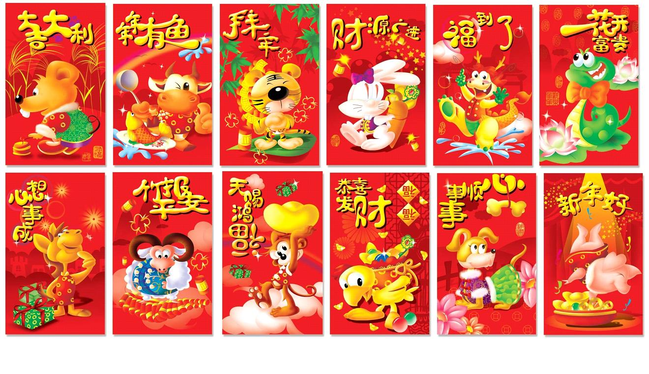 english teachers u0026 39  network  happy chinese lunar new year of