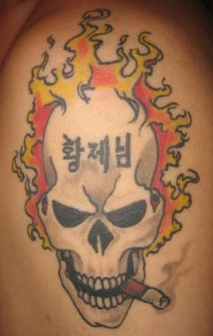 Skull and Flame Tattoo Design Pictures