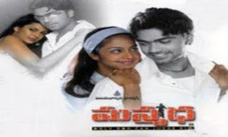 ... SONGS DOWNLOAD: Manmadha telugu movie mp3 songs download online free