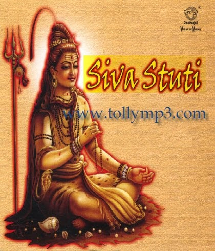 Devotional Slokas Mp3 Free Download - Mp3Take