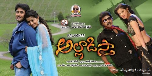 arya-2 (2009) Telugu Movie mp3 Songs Download - Music By