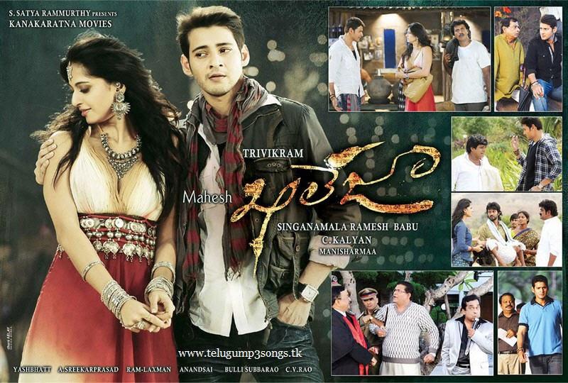 Uyirvani torrent new tamil movies - uyirvani torrent new tamil movies preview