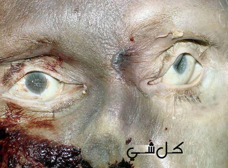 Mojaza Allah Ka azab