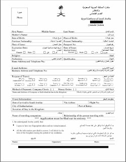 Blessed life of saudi arabia new requirements for family visa in blessed life of saudi arabia new requirements for family visa in saudi arabia yadclub Image collections