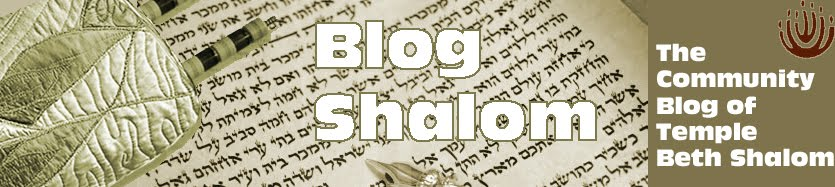 Temple Beth Shalom's Community Blog