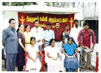 Agaram Foundation Karthi