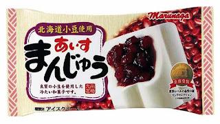 japanese ice cream vanilla and red bean marunaga