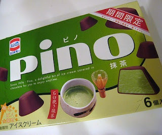 japanese ice cream Pino Green Tea ice cream covered in chocolate