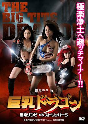http://4.bp.blogspot.com/_SFQnOBoXAxc/TTFiQwz5fII/AAAAAAAABdU/QhhptygIaXw/s1600/Poster.jpg