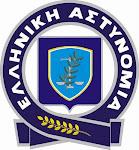 Αφαίρεσαν το σταυρό του σήματος της Ελληνικής Αστυνομίας από τις νέες ταυτότητες των αστυνομικών