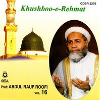 562097326787 - Naat Comp Sept 2009