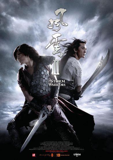 Os Cavaleiros da Tempestade (1998)
