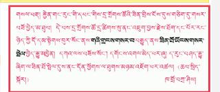 Tibetan Language Blogsites Back Online