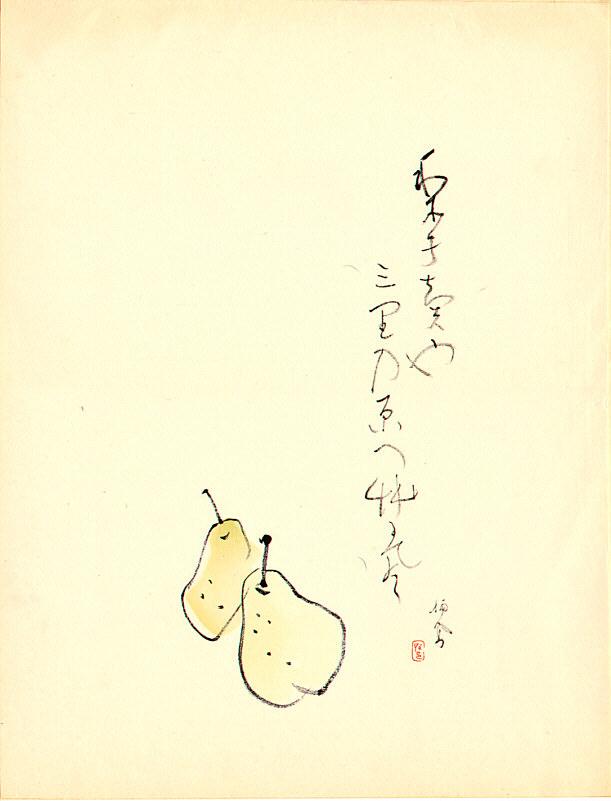[Seiho+Takeuchi,+1864-1942+2+pears.jpg]