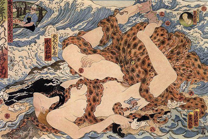 videos erotiques japonaises Le Mans
