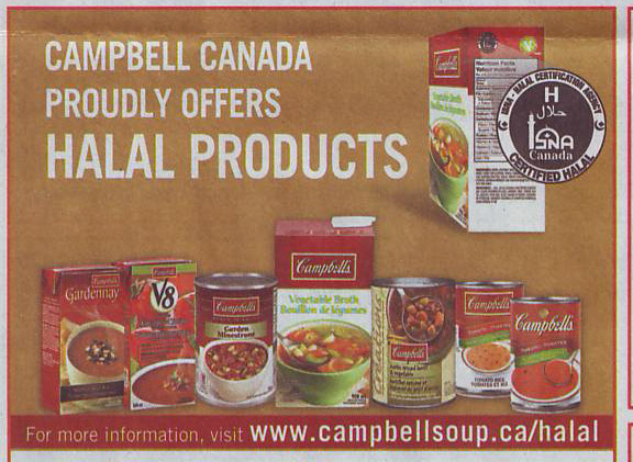campbell soup accounting fraud The fraud: according to the complaint, filed in united states district court for the district of new jersey, campbell intentionally sought to inflate its stock price to meet earnings expectations by improperly recording revenue through phony transactions, including trucking cans of soup from one part of its property to another and shipping the soup to warehouses owned by campbell itself.