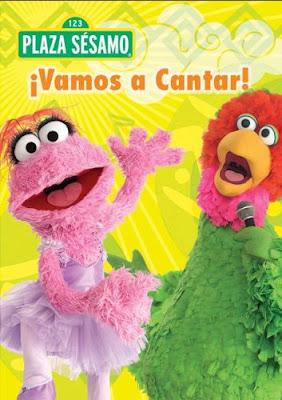 gifs plaza sesamo:
