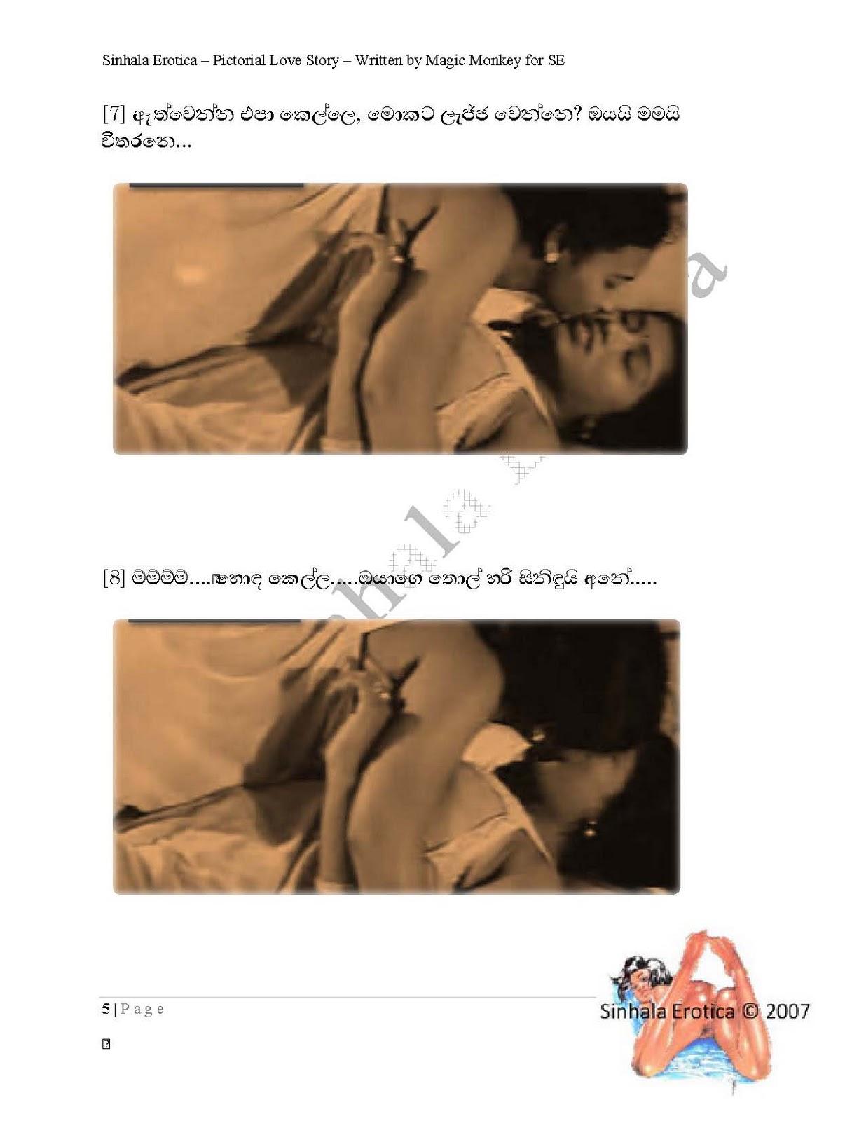 Free Download Sinhala Sex Stories 36