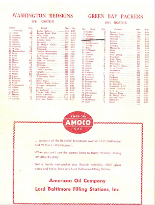 inside hammel menu