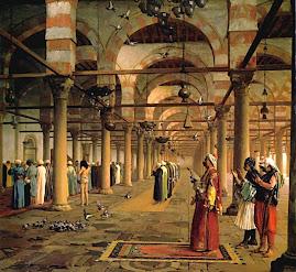 داخل المسجد