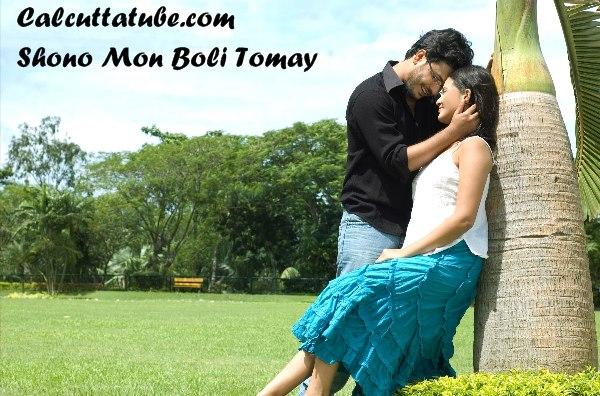 Meghe Dhaka Tara 2013 Bengali Movie Download