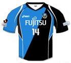 Kawasaki Frontale home shirt
