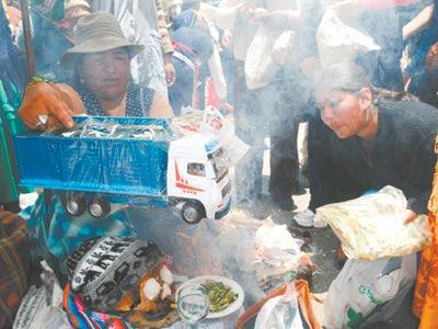 Tradiciones bolivianas