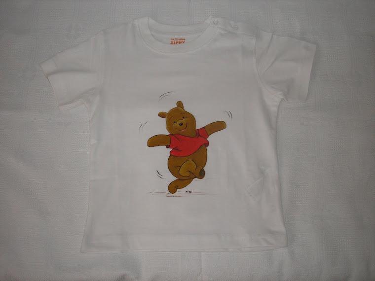 T-shirt winnie