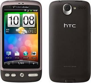 HTC Desire US Cellular