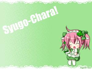 Su Amu Hinamori Shugo Chara Anime WAllpaper
