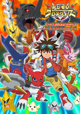 Digimon Xros Wars na Digimon Fanmytsu Imageojo