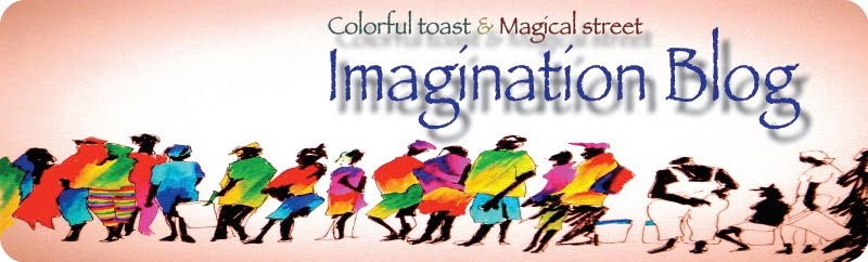 Imagination Blog