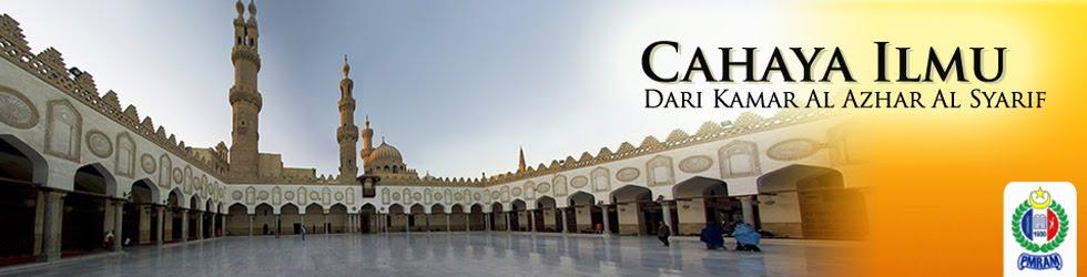 Cahaya Ilmu Di Kamar Al Azhar