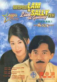 1998云頂演唱會(1)
