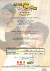 1998云頂演唱會(2)