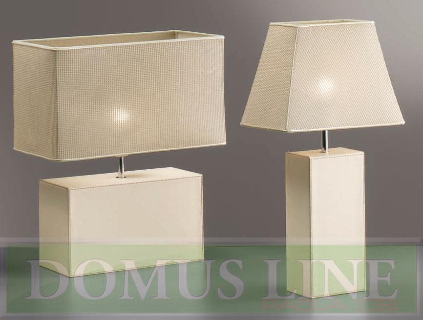 Lampade Moderne Per Comodini. Top Acquista Online Lampade Moderne ...