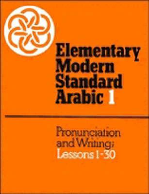 Elementary+Modern+Standard+Arabic
