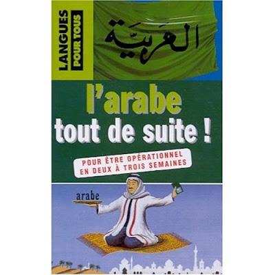 arabe+tout+de+suite.jpg
