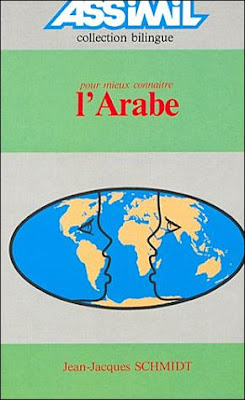 Assimil+Pour+mieux+connaitre+l+arabe.jpg