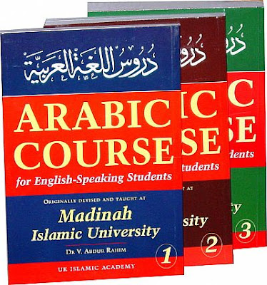 Madinah+Arabic+Books+audio+video